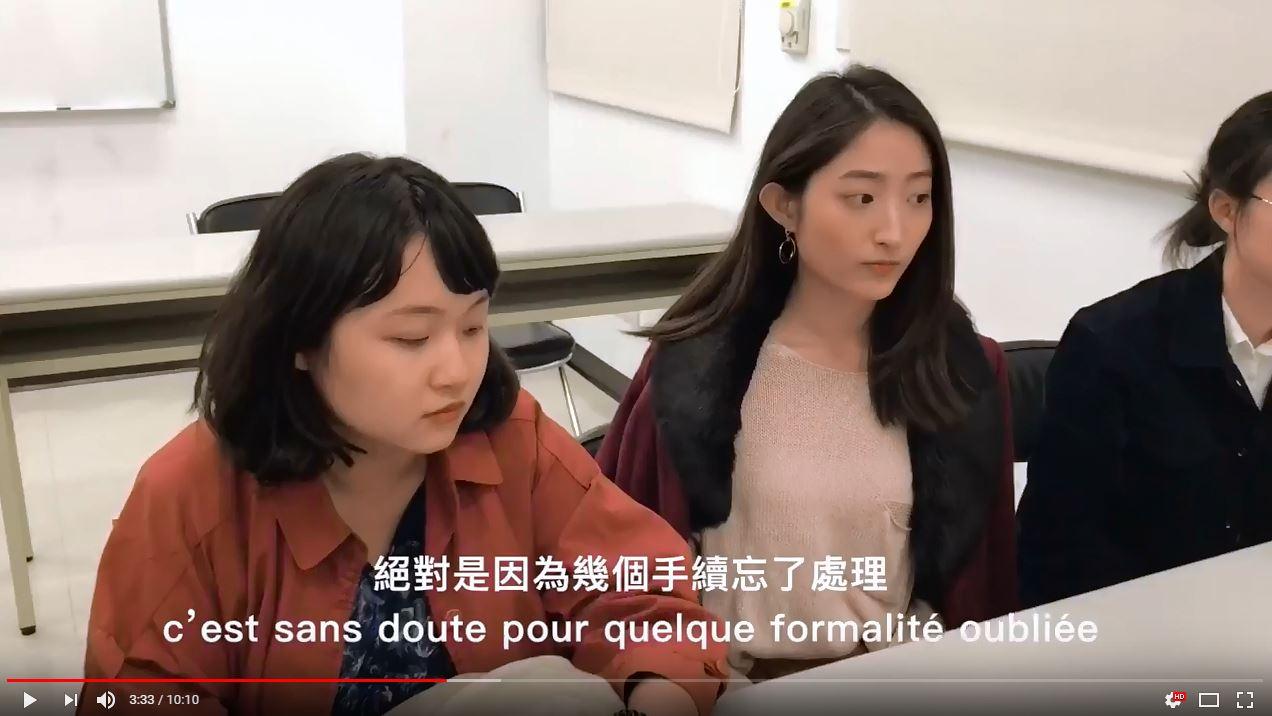法文系Youtube播放清單